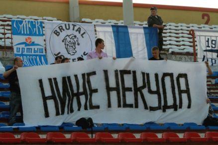 Фото: onedivision.ru