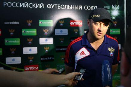 Фото: ria7.ru