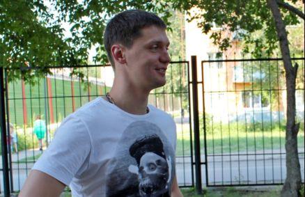 Фото: skifomskhc.ru
