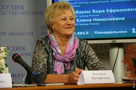Фото: bk55.ru