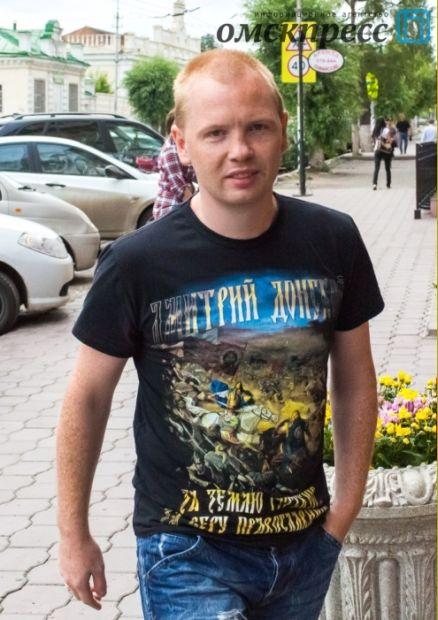 Фото: omskpress.ru