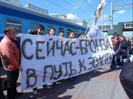фото: Светланы Саликовой, РИА Омск-Информ
