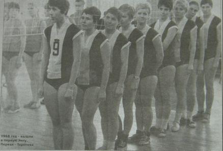Фото: Спортивная газета